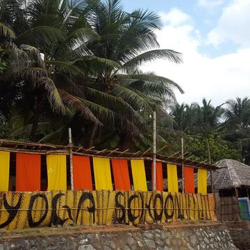Shree Hari Yoga School, Gokarna