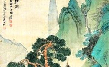 Taoist Qigong Level 2 / El nivel 2 del qigong
