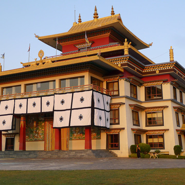 Neydo Tashi Choeling Monastery Guest House