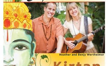 Fall KIRTAN with Shantala!