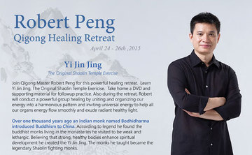 Robert Peng's Qigong Healing Retreat