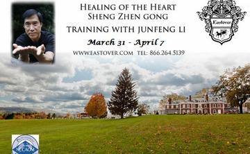 Healing of the Heart Sheng Zhen (Sacred Truth) Qigong Training with Master Junfeng Li