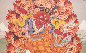 The Sadhana of Mahamudra by Chögyam Trungpa Rinpoche