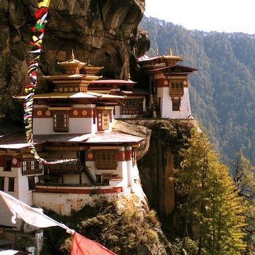 Machig Labdrön in Bhutan: Two Week Pilgrimage