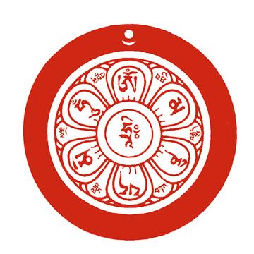 Milarepa Osel Cho Dzong