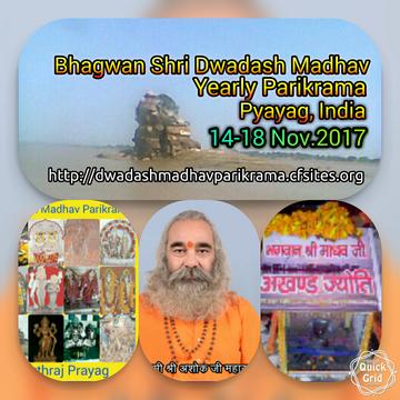 Bhagwan Shri Dwadash Madhav Parikrama