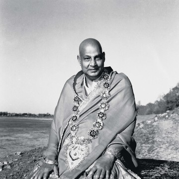 Anniversaire de Naissance de Swami Sivananda / Swami Sivananda's Birthday