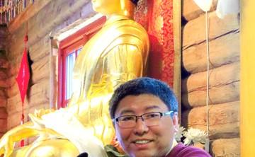 Awakening Love:  A Dzogchen Retreat (Cancelled)